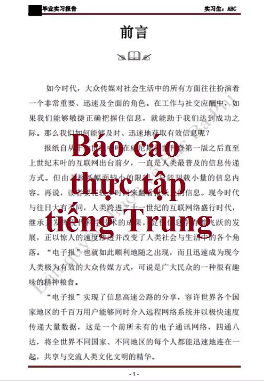 báo cáo thực tập chuyên ngành tiếng Trung